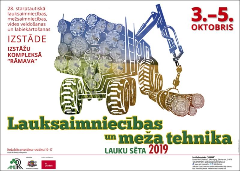 Lauksaimniecības <br> tehnika 2019